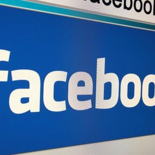 marketing de salon d'exposition, Médias Sociaux, technologie, Skyline Entourage