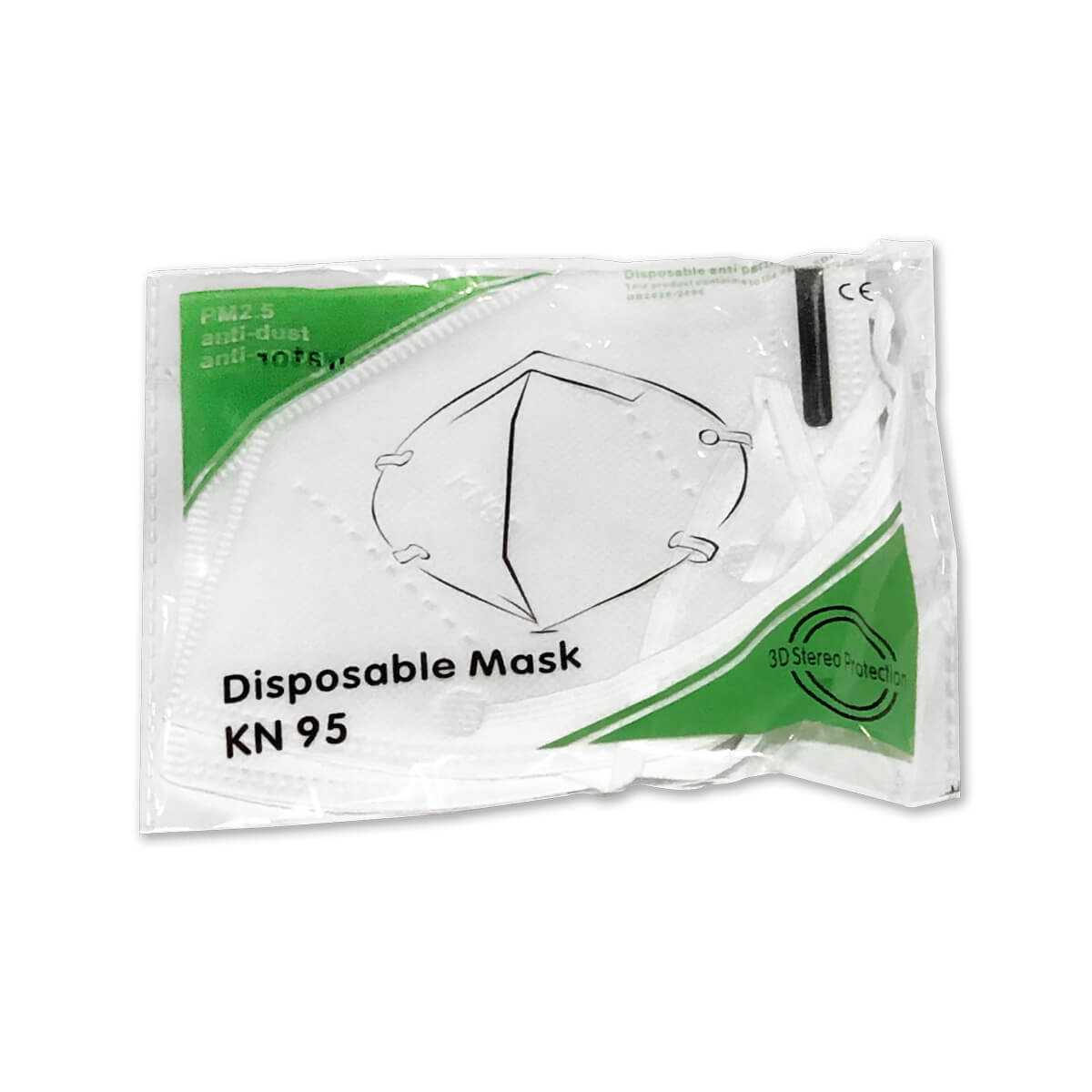 A pack of 2 KN95 Masks to protect yourself & people around you from Covid-19, safety measures required during the pandemic, skyline entourage